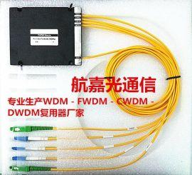 CWDM粗波分复用器 深圳CWDM厂家