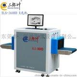 X光机,X光验钉机,360HD高清晰X射线异物检测机