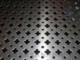 供应圆孔铁板冲孔网 过滤筛分冲孔网厂家批发**铁网板冲