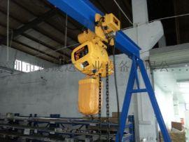 鸿晟达1-5吨全电动龙门架、手动龙门架、龙门架定制