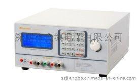 金壤双路可编程直流电源KRH-1210D 2路