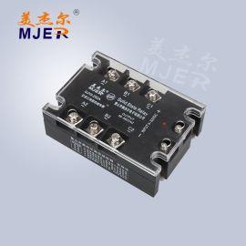 三相固态继电器GJH3-25DA 直流控交流 SSR-3 小型固态继电器 SSR固态继电器