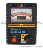 HY2000绝缘电阻测试仪(兆欧表)