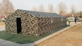 帐篷--野营迷彩帐篷