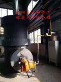 GRLY燃油燃氣熱風爐