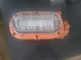 正安防爆DGC18/127L矿用隔爆型LED支架灯