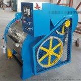 工业用洗衣机 酒店工业用洗衣机 工业用洗衣机厂家