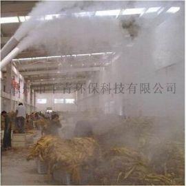 高压微雾加湿器|高压微雾加湿系统|工业高压微雾加湿器