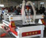 气动双工序雕刻机 信刻双工序木工开料机
