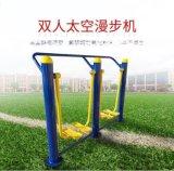 优质小区健身路径器材 室外老年人健身器材