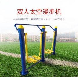 标准小区健身路径器材 室外老年人健身器材
