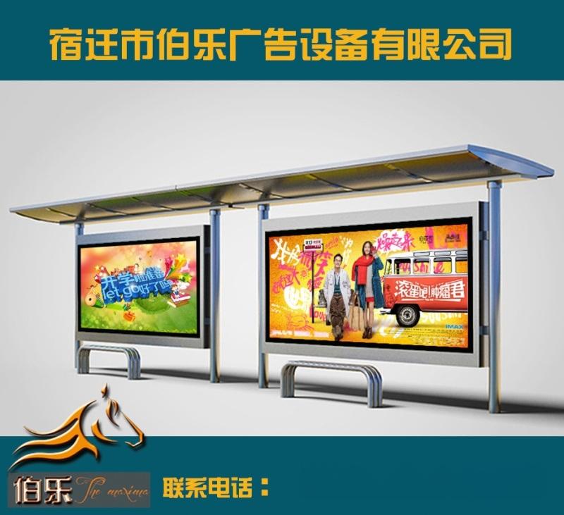 《供应》不锈钢公交站台、公交站台灯箱
