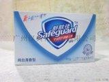 呂梁長期供應正品舒膚佳香皂 一折發貨