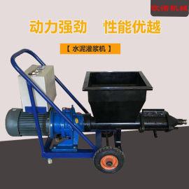 3kw门缝灌浆机灌浆机水泥产品 卧式小型水泥灌浆机