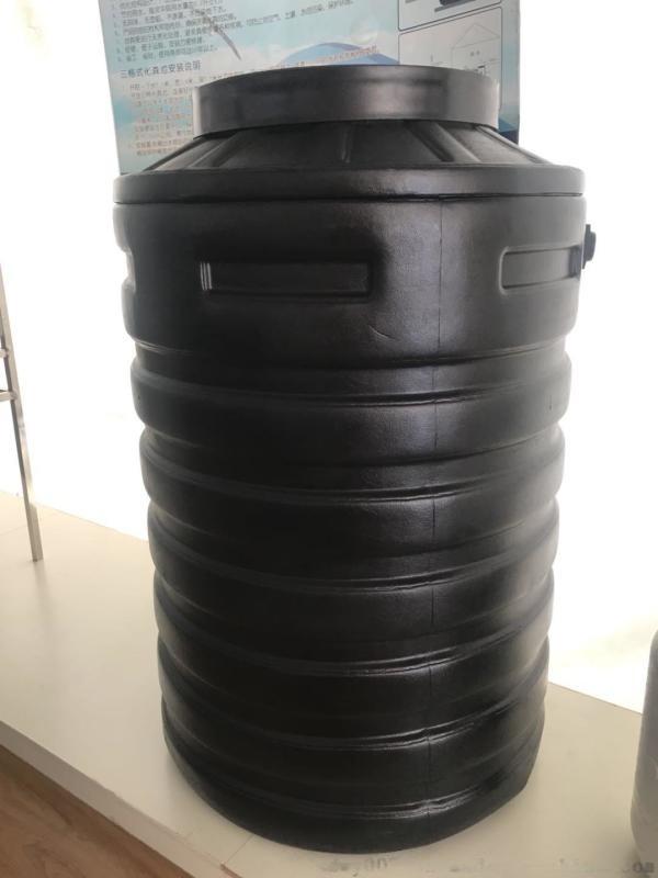 文遠一體化智慧淨化槽_小型污水處理成套設備