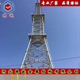 实力铁塔厂家承接电视塔广播塔精工细作欢迎选购
