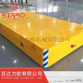 厂家直销40吨蓄电池电动搬运车