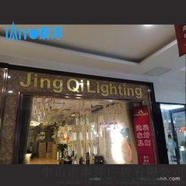 泰洋迷你发光字厂家 大楼外墙吸塑发光字 发光字制作