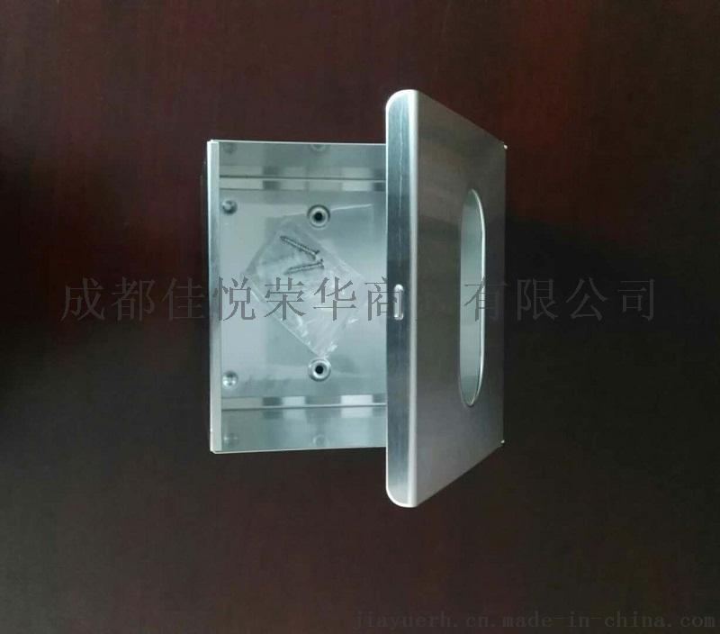 304不锈钢小抽纸巾盒、桌子上取纸器厂家批发包邮
