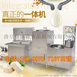 山东花生豆腐机 商用豆腐机大容量 什么样的豆腐机好