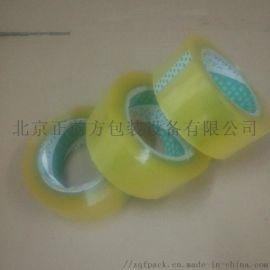 北京京透明胶带,封箱胶带,米黄色胶带,印字胶带