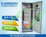 磨煤机CO监测系统配置在线监测系统出售