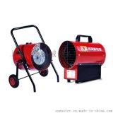 永备厂家直销热风机 温室大棚柴油热风炮 质保一年