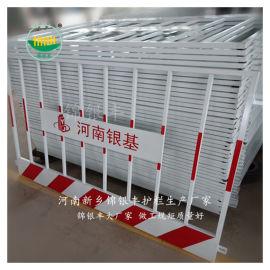 工地可移动临时护栏网 施工移动护栏网基坑护栏