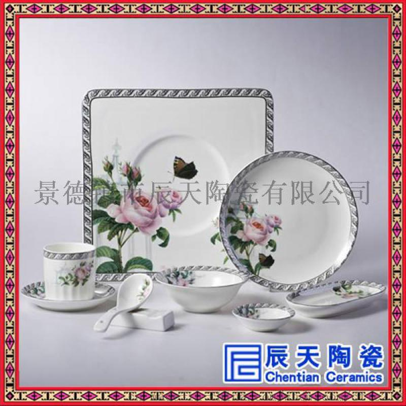 酒店用品陶瓷餐具套装 会所餐厅  汤碗汤勺批发