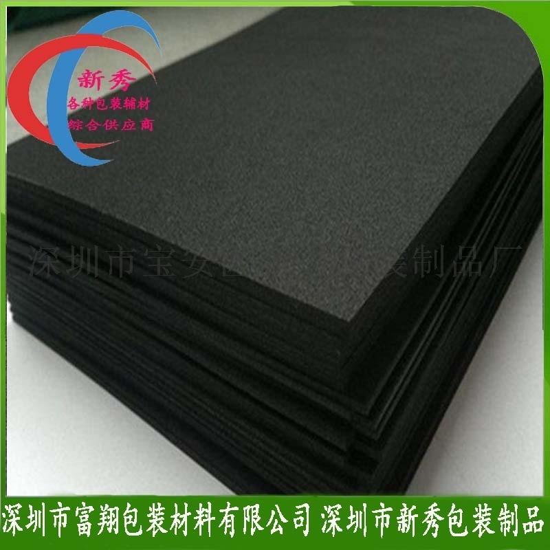 開孔EPDM橡膠泡棉閉孔高密度背膠海綿墊片