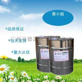 巴陵石化环氧树脂e-44