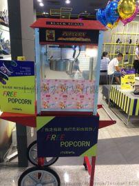 供应汇利PQ-5商用推车式爆米花机租赁棉花糖机出租