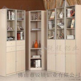 全铝家具定制 防木纹全铝衣柜铝型材 铝合金衣柜