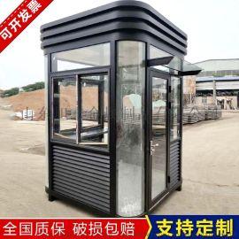 户外保安亭可移动停车场隔热收费室幼儿园门卫阳光房