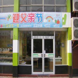 欽州商鋪門-蛋糕店推拉商鋪門