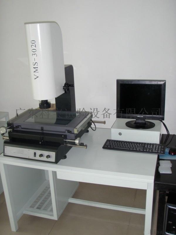 半自动测量仪二次元测量仪