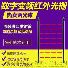 新安宝 门窗防盗报警器   两光束50米红外光栅