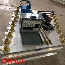 矿山输送带硫化机 传输带胶结修补器 皮带修补硫化机