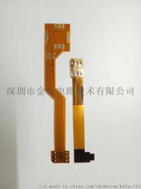 专业柔性排线电路板生产厂家