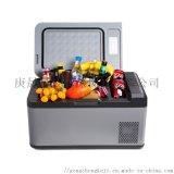 21L壓縮機車載冰箱,移動冰箱,汽車冰箱,冷鏈箱