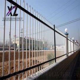 电厂围墙护栏 防爬锌钢围墙护栏 院墙锌钢防护栏杆