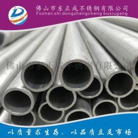ASTM不锈钢工业管304,A312不锈钢管