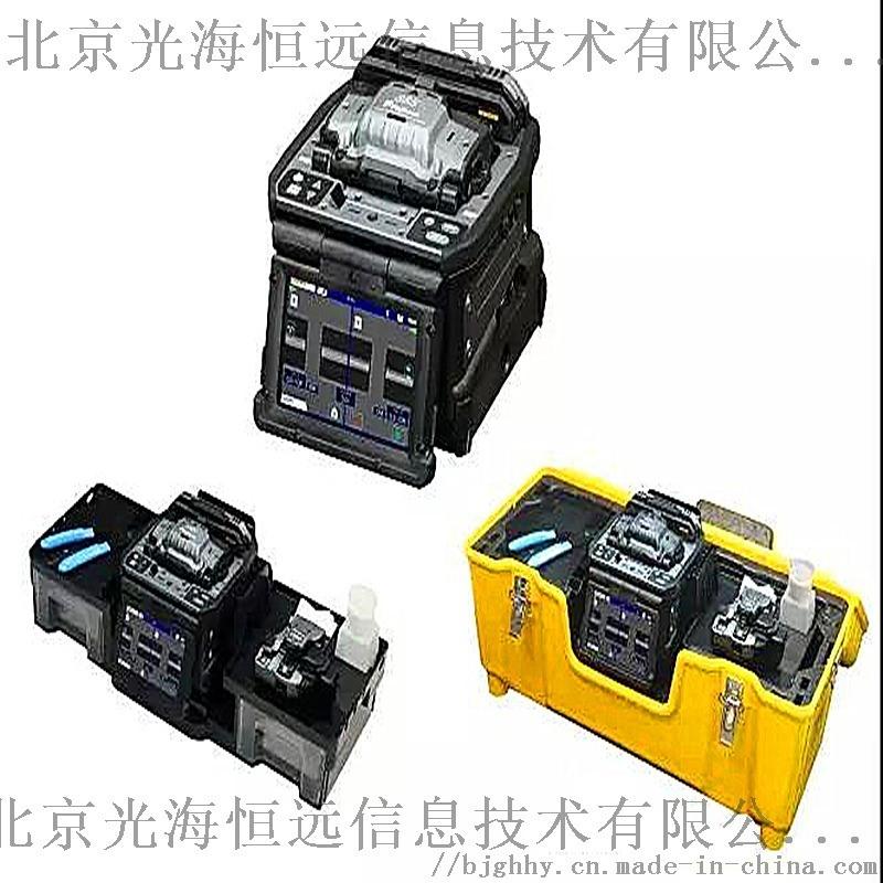 日本藤仓FSM-88S光纤熔接机