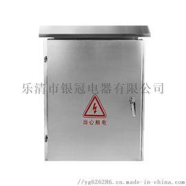 三相不锈钢表箱 户外不锈钢端子箱不锈钢配电柜