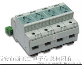 西无二青竹MYS8系列电源电涌/浪涌保护器