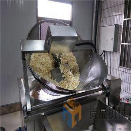 自动化程度高薯片生产线@红薯片油炸锅设备