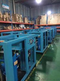 巢湖变频螺杆空压机配件服务,巢湖单螺杆空压机维修