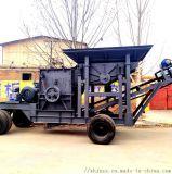 移动制砂机,移动制砂机厂家,移动制砂机价格