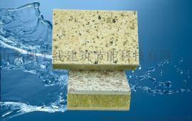 水包水仿石漆外墙保温装饰复合板厂家