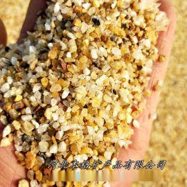 高纯度白色石英砂 人造草坪石英砂 水处理石英砂滤料